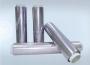 Alumínio Industrial
